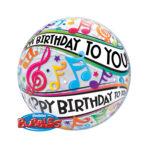 Ballon Happy Birthday - Noten